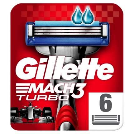 Сменные кассеты Gillette Mach3 Turbo 6 шт