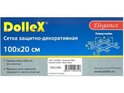 Сетка в бампер автомобиля DOLLEX DKS-036