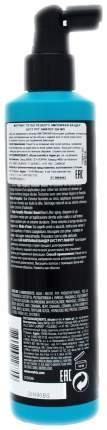 Средство для укладки волос Matrix High Amplify Total Results Wonder Boos 250 мл