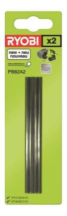 Нож для электрорубанка Ryobi PB82A2 PLANER BLADES 82MM 2PCS EU