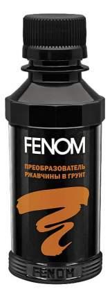 Преобразователь ржавчины в грунт FENOM FN956