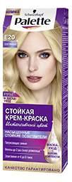 Краска для волос Palette Е20 осветляющий 50 мл