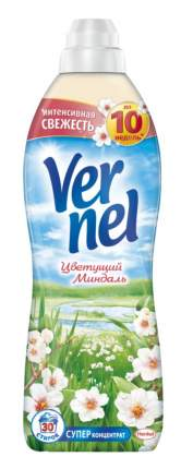 Кондиционер для белья Vernel цветущий миндаль 910 мл