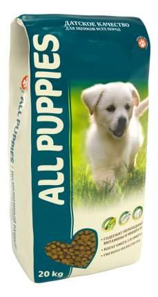 Сухой корм для щенков ALL DOGS All Puppies, злаки, мясо, овощи, рыба, 20кг
