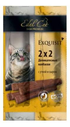 Лакомство для кошек Edel Cat Колбаски-мини Утка & Сыр, 8г