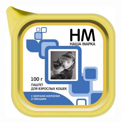 Консервы для кошек Наша Марка, морепродукты, овощи, 20шт по 100г