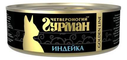 Консервы для кошек Четвероногий Гурман golden line, индейка, 24шт по 100г