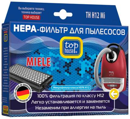 Фильтр для пылесоса Top House TH H12 Mi