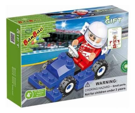 Конструктор пластиковый BanBao Формула 1 синия