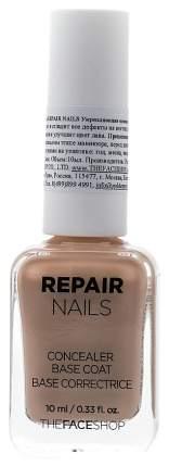 Базовое покрытие для ногтей THE FACE SHOP Repair Nails No.8 Concealer Base Coat 10 мл