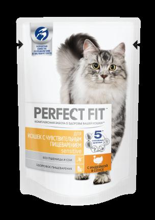 Влажный корм для кошек Perfect Fit Sensitive, индейка, 85г