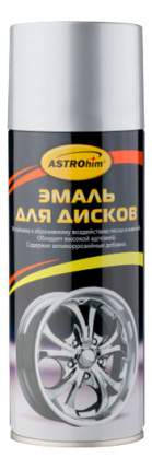 Эмаль для дисков ASRTOhim AC609 серебристая