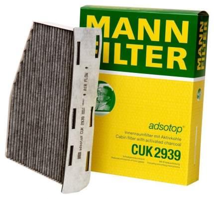 Фильтр воздушный салона MANN-FILTER CUK2939