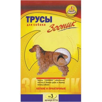 Трусы для собак Зооник Бигль, коккер, размер 3, черные
