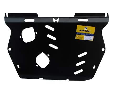 Защита двигателя, защита кпп Мотодор для Honda (motodor.10825)