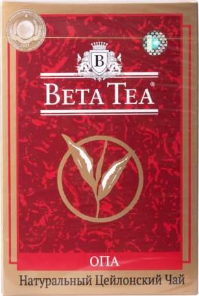 Чай черный Beta Tea цейлонский 250 г