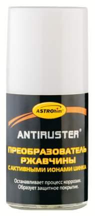 Преобразователь ржавчины ASTROhim Antiruster 15мл AC4701
