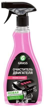 Очиститель двигателя GRASS 500мл 0.5л 500г 116105