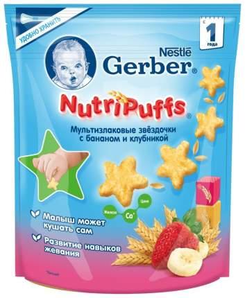 Печенье Gerber Мультизлаковые звездочки с бананом и клубникой с 12 мес 50 г