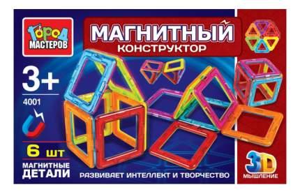 Магнитный 3D-Конструктор 6 Деталей: Прямоугольники Город Мастеров