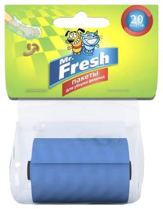 Пакеты для собачьих экскрементов Mr. Fresh рулон 20 пакетов