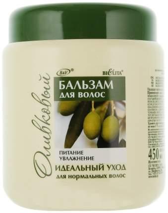 Бальзам для волос Bielita Оливковый 450 мл