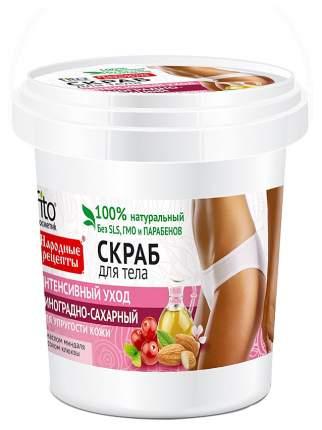 Скраб для тела Фитокосметик виноградно-сахарный 150 мл