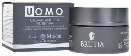 Крем для лица Frais Monde Brutia 50 мл