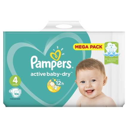 Подгузники Pampers Active Baby-Dry Maxi (9-14 кг) 106 шт.