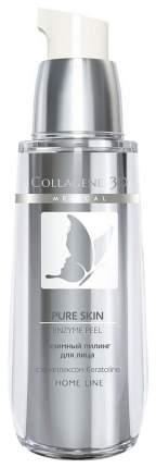 Пилинг для лица Medical Collagene 3D Pure Skin Энзимный 30 мл