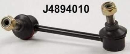 Стойка стабилизатора Nipparts J4894010