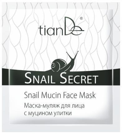 Маска-муляж для лица tianDe с муцином улитки, 1 шт