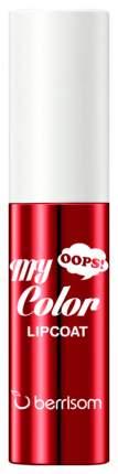 Тинт для губ Berrisom Oops My Color Lip Coat Enamel 04 Crimson Red 3 гр