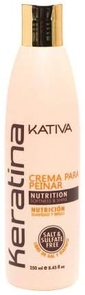 Средство для укладки волос Kativa Keratina Styling Cream 250 мл