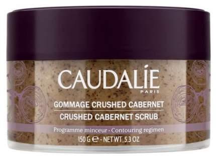 Скраб для тела Caudalie Crushed Cabernet Scrub с частичками виноградных косточек 150 мл