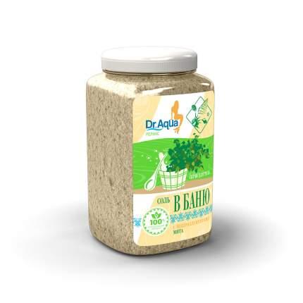 Соль морская природная для бани (Мята) Dr. Aqua 850 гр
