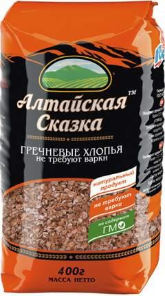 Хлопья Алтайская сказка гречневые 400 г