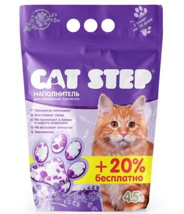 Наполнитель для кошачьего туалета Cat Step Лаванда, силикагелевый, впитывающий, 4,5л, 2кг