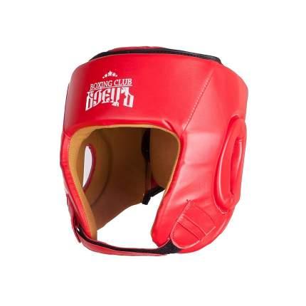 Шлем боксерский BHG-22 Красный, размер XS