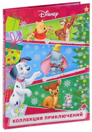 Праздничные Истории классические персонажи Disney Disney