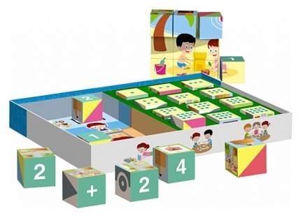 Настольная игра Стеллар Умные кубики №54 01154