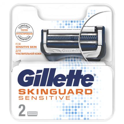 Сменные кассеты для бритья GILLETTE SKINGUARD Sensitive 2 шт
