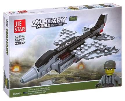 Конструктор Shenzhen toys Военный самолет Г87702