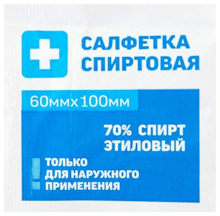 Салфетка антисептическая PL спиртовая 6 х 10 см 1 шт.