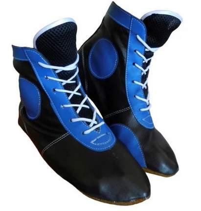 Самбовки Atemi ASSH01, синие, 44