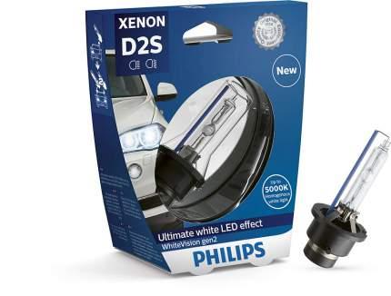 Лампа D2s Whitevision Gen 2 Philips арт. 85122whv2s1