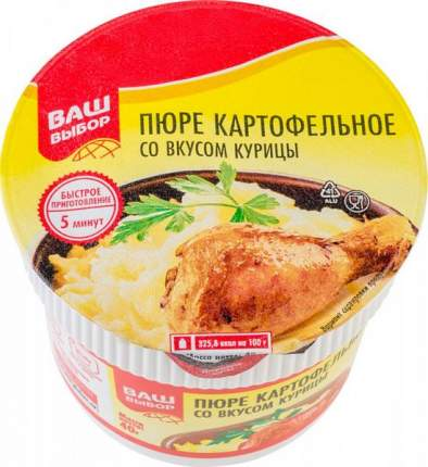 Пюре картофельное Ваш выбор со вкусом курицы 40 г