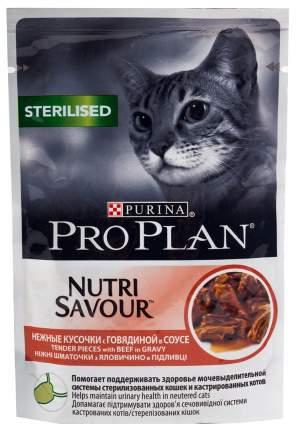Консервы для кошек Pro Menu Нежный паштет, говядина, 70г