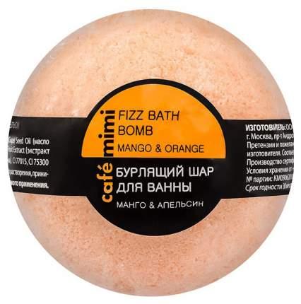 Бомбочка для ванн Cafe mimi Манго и апельсин 120 г