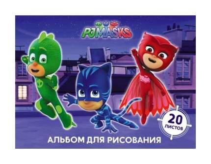 Альбом для рисования Росмэн «Герои в масках» А4, 20л 34089